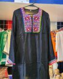 blusa hindu